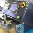 S500白炭黑吸油值测试仪S500技术参数