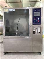 喷淋试验箱,产品防水性测试箱