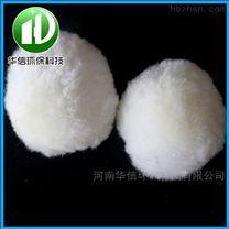 细丝纤维球|滤球价格多少|滤料应用