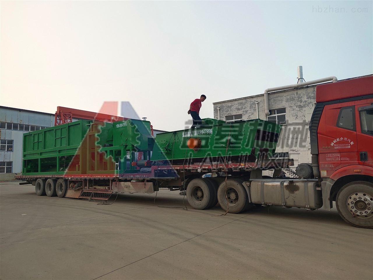 深圳移动式生活垃圾分拣机设备有何优势