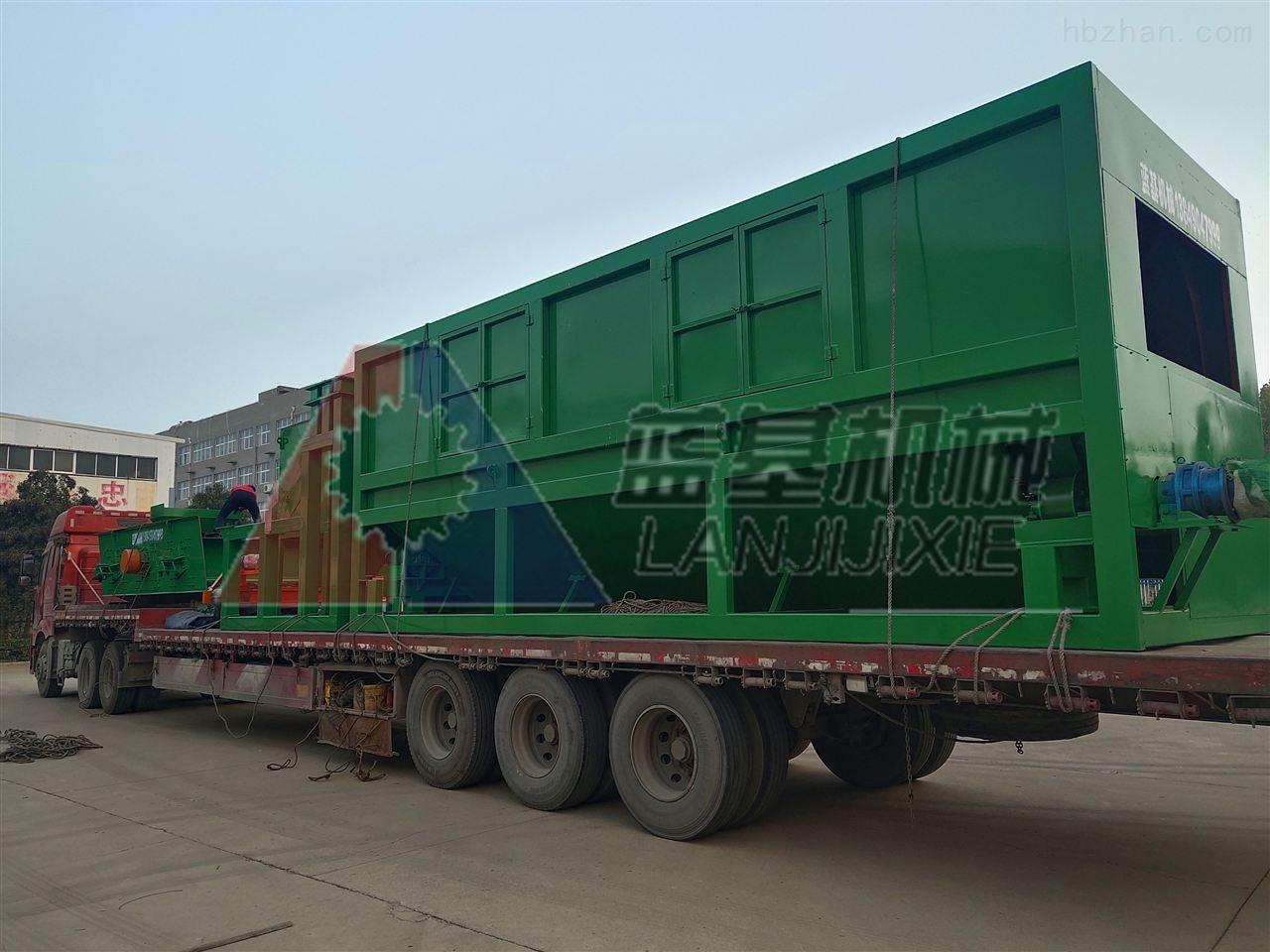 蓝基全封闭式生活垃圾处理机器在上海亮相