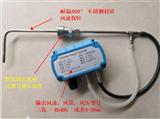 RE-L200皮托管静态管