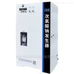 HCCL內蒙古次氯酸鈉發生器廠家/飲水消毒器