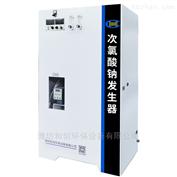 HCCL甘肃农村饮水消毒器/次氯酸钠发生器厂家