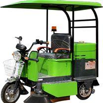 移動式電動掃地車