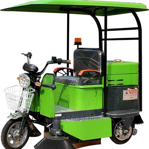 小区驾驶式小型环卫清扫车