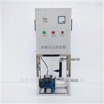 SCII系列水箱自洁消毒器抗病毒净化水质