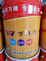 钢筒内表面特种防腐涂料OM-5专用漆