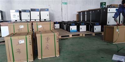 RCB2齐齐哈尔医疗污水处理设备排放标准