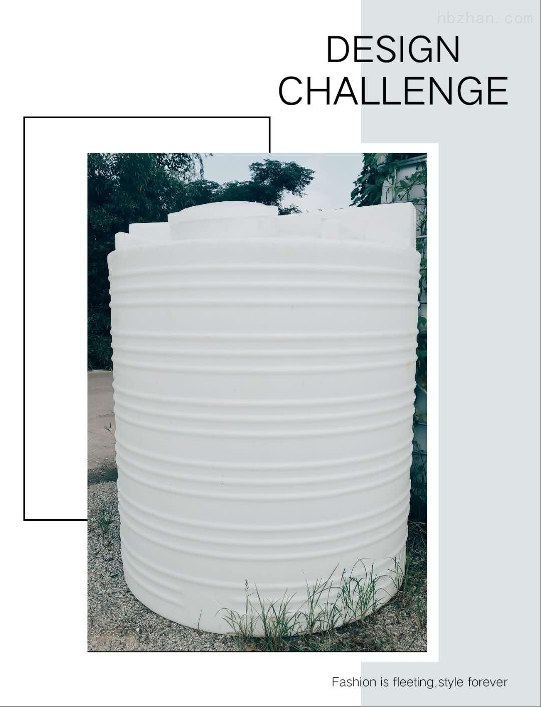谦源3吨塑料加药桶 硝酸钾储罐