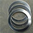 金属缠绕垫钢包垫厂家批发
