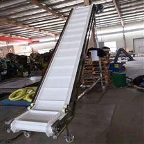 塑钢网带链板输送机生产厂家