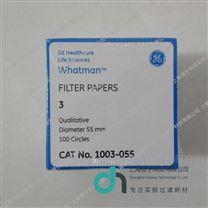 GE Whatman Grade3号6um 55mm定性滤纸