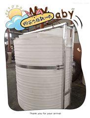 MC-4000L白银4000L塑料搅拌罐 化学药剂配药罐