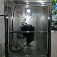洗煤水浊度悬浮物在线分析仪