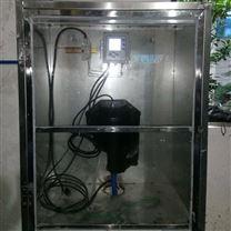 洗煤水濁度懸浮物在線分析儀