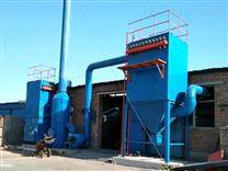 四平铸造厂冲天炉除尘器工作原理