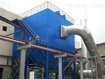 西安化肥/复合肥厂除尘器厂家设计定做