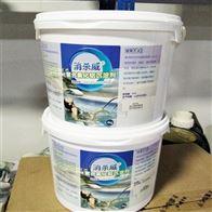 泳池水处理药剂使用方法