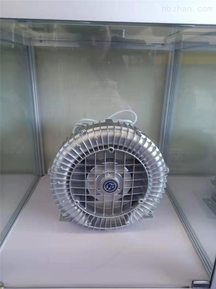 12.5KW污水曝气旋涡高压风机
