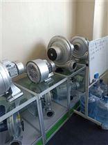 污水处理用旋涡气泵