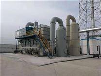 处理工业废气RTO蓄热式焚烧炉