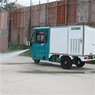 G275B580驾驶式高压清洗机汽油地面冲洗车G275B580