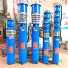 350QJ潜水深井泵