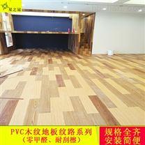 广西厂家直销商用儿童PVC地板塑胶地板