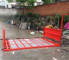 上海洗轮机价格