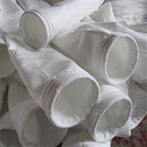 氟美斯除塵布袋耐高溫防腐蝕耐酸堿除塵袋