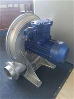 FX-3化工气体输送防爆中压风机