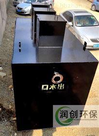 润创环保白银水洗厂洗涤废水处理设备型号