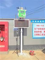 增城区施工扬尘在线监测系统带环保认证