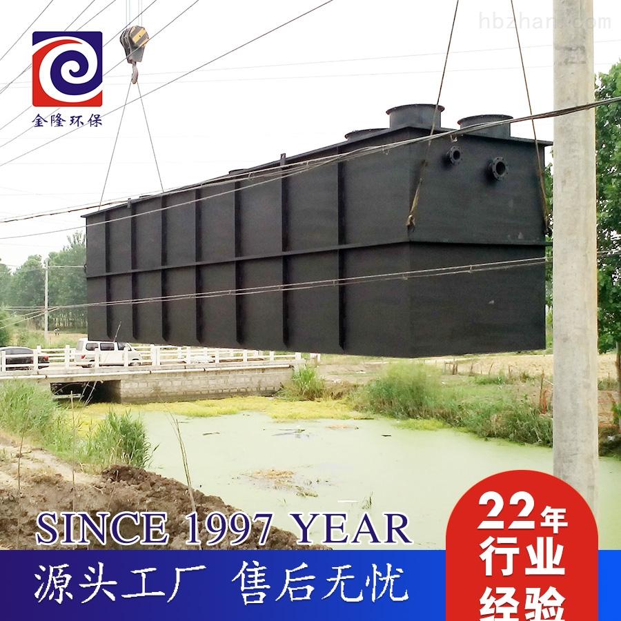 恭城生活污水处理设备型号