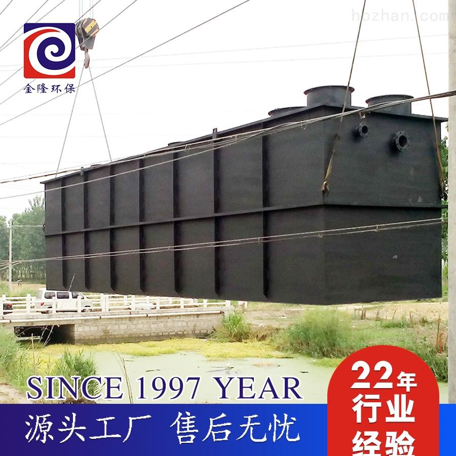 荆门一体化污水处理设备厂家