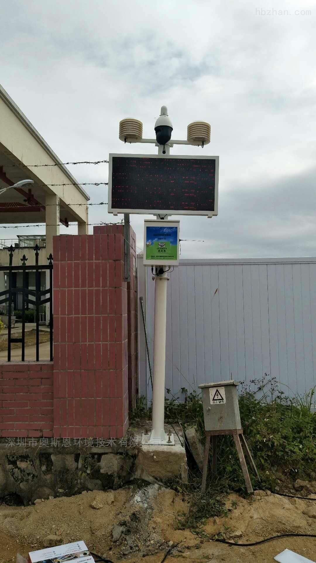 产业园区颗粒物浓度监测系统在线率高