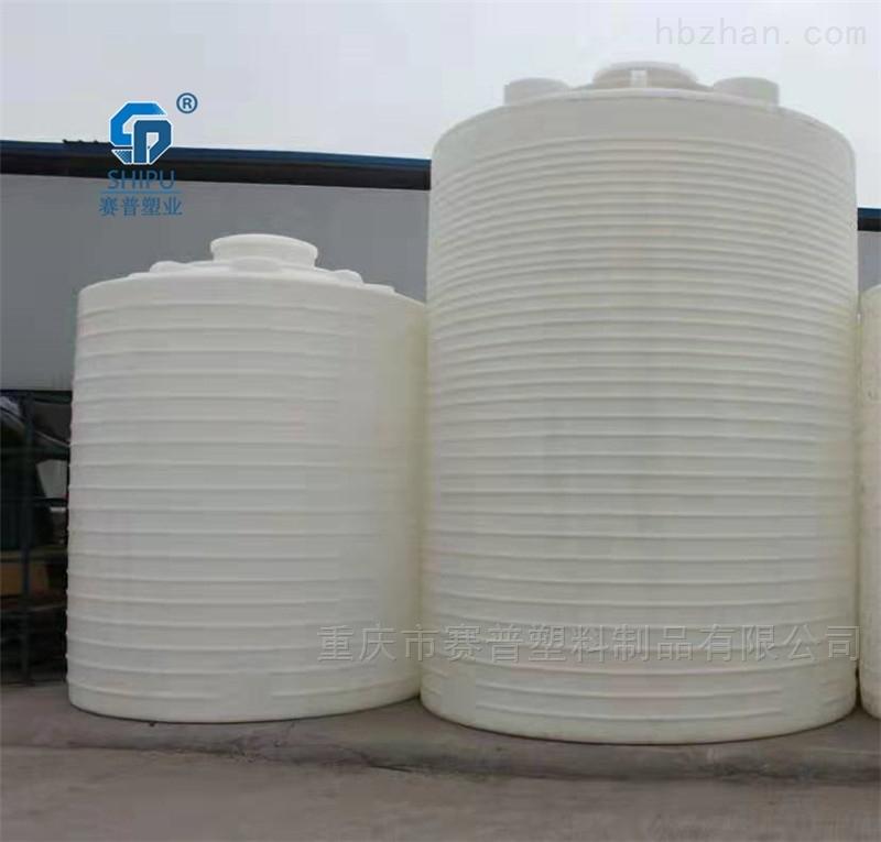 20吨酸碱防腐储罐 可定制颜色