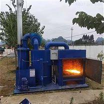 动物焚烧炉病死猪牛羊火化炉垃圾处理设备
