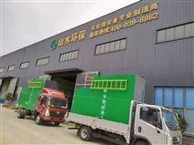 江西赣州一体化净水器改造项目