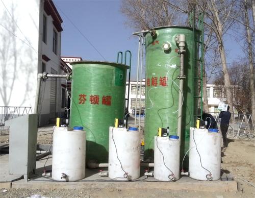 印染厂废水处理设备