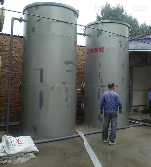 化纤废水处理设备