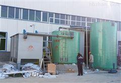 SL油墨废水处理设备
