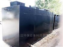 农村污水地埋式治理处理设备