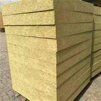 生产销售外墙保温岩棉复合板
