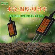 FT-Y485土壤水分温度电导率传感器