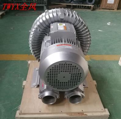 大功率高压风机 旋涡气泵