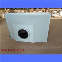 造纸机干燥空气加热器2蒸汽散热器
