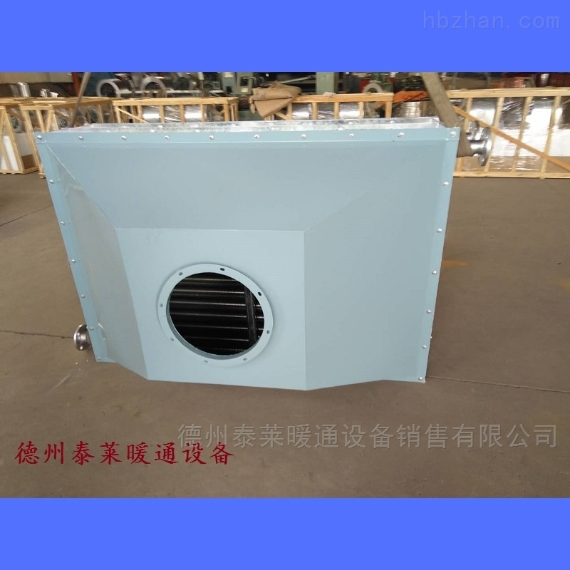 印染机烘干换热器3空气加热器4蒸汽散热器