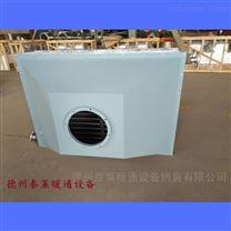 喷雾干燥机热交换器2蒸汽散热器5加热器